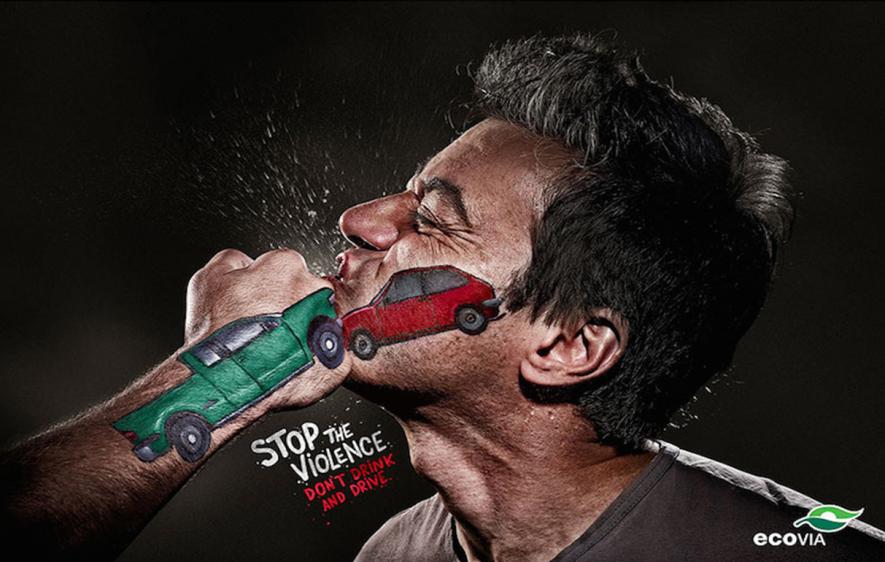 Ecovia_Stop the Violence
